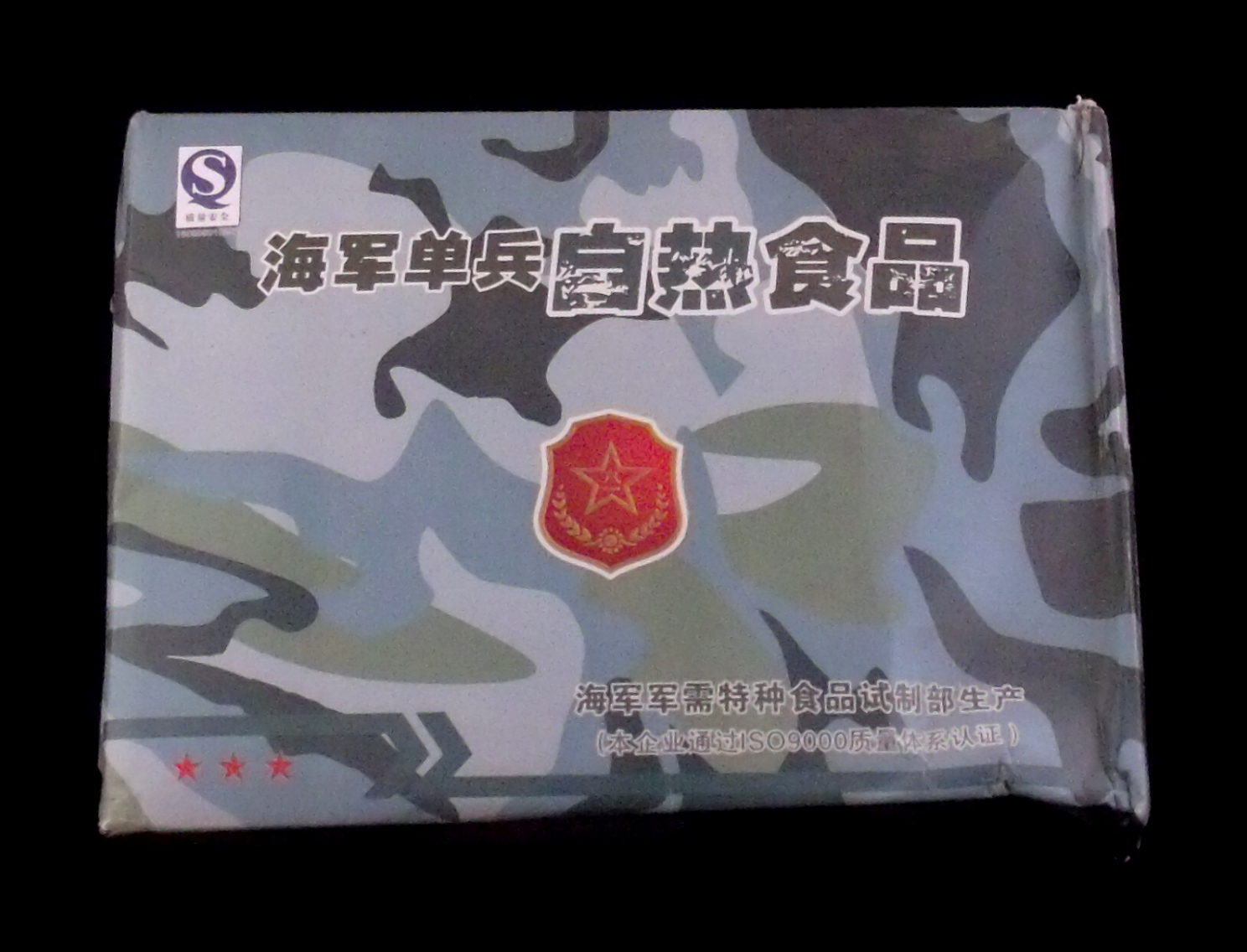 Chinese Navy Ration