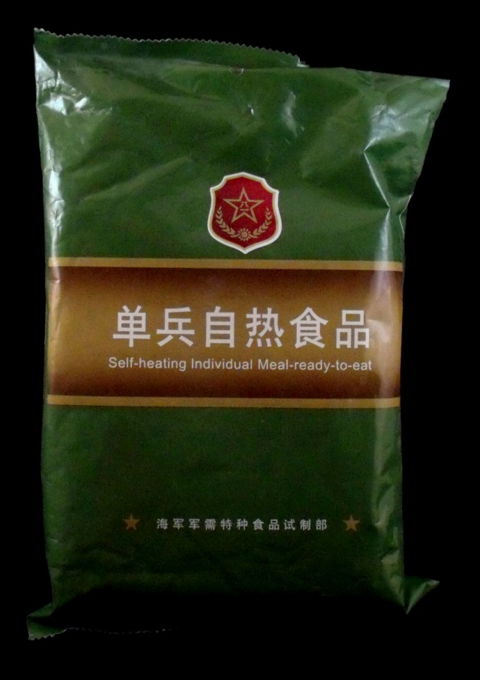 Chinese PLA Ration